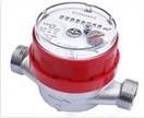 Б-КОРЕКТ 1 - Продукти - Водомер Powogaz - сух водомер за топла и студена вода